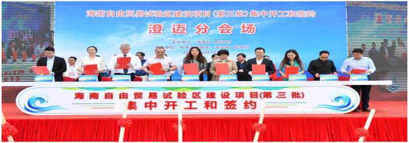 GTG Chairman and CEO, Dr Paul Kasian (front row, third from left) accepting the formal documentation to establish Genetic Technologies' operations in Hainan, China.